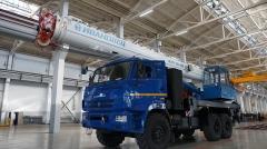 КС-45717К-3-58