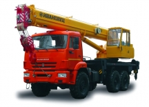 КС-45717К-3